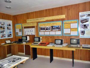 Expozícia slovenských osobných počítačov